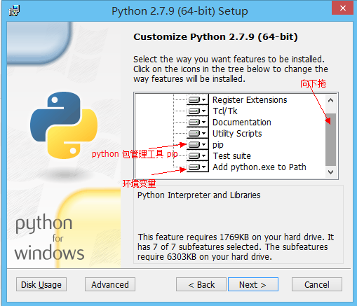 windows 安装 Python 图片